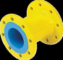 Flanschen-Rohr DN 50 L = 100 mm PN 5 Gas