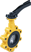 Absperrklappe Z014-A DN 40 PN 16 mit Handhebel PN 5 Gas