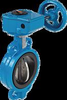 Absperrklappe mit Getriebe Typ AW DN 40 PN 10/16